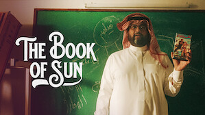 The Book of Sun