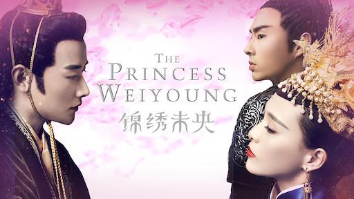 The Princess Weiyoung