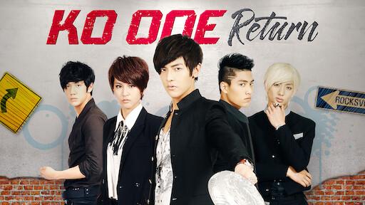 KO One Return